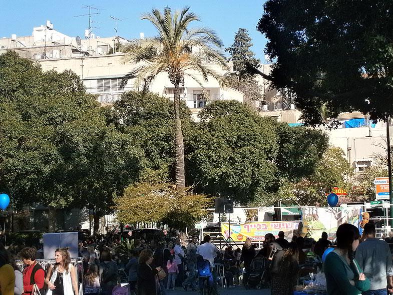 Рамат-Ган. Площадь Рамбама
