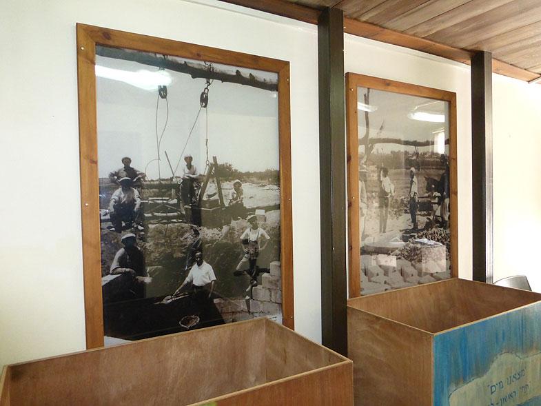 Rishon LeZion, Ришон-ле-Цион. Photo:  Netzah.org (c)