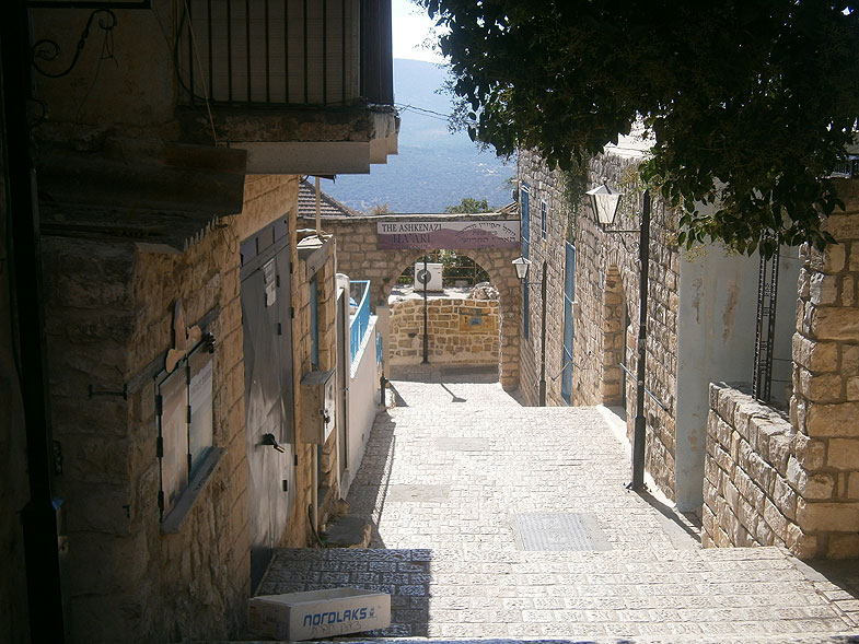 Safed, Цфат. Photo:  Netzah.org (c)