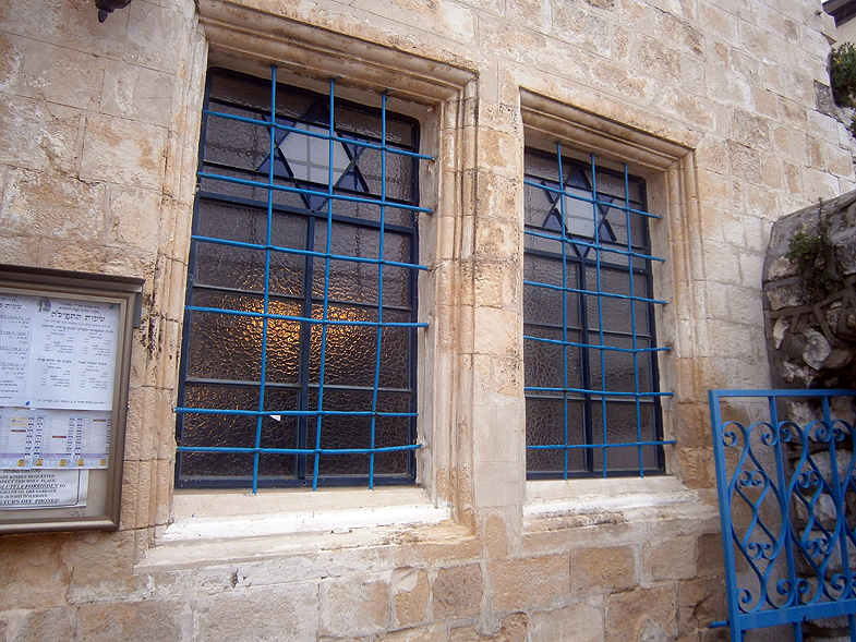 Safed. Ari Synagogue (Ashkenazi)