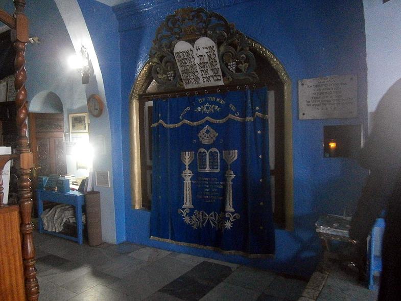 צפת. בית הכנסת רבי יוסף קארו