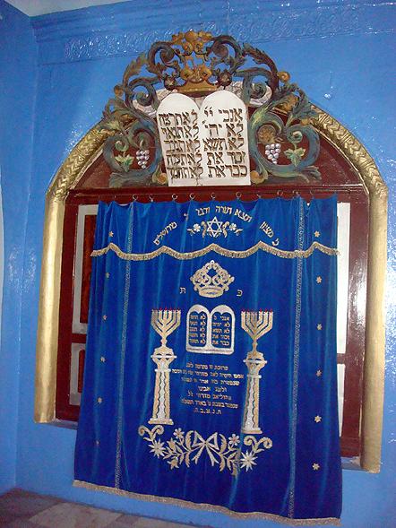 Цфат. Синагога рабби Йосефа Каро