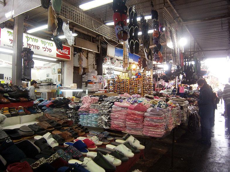 Тель-Авив. Рынок Кармель
