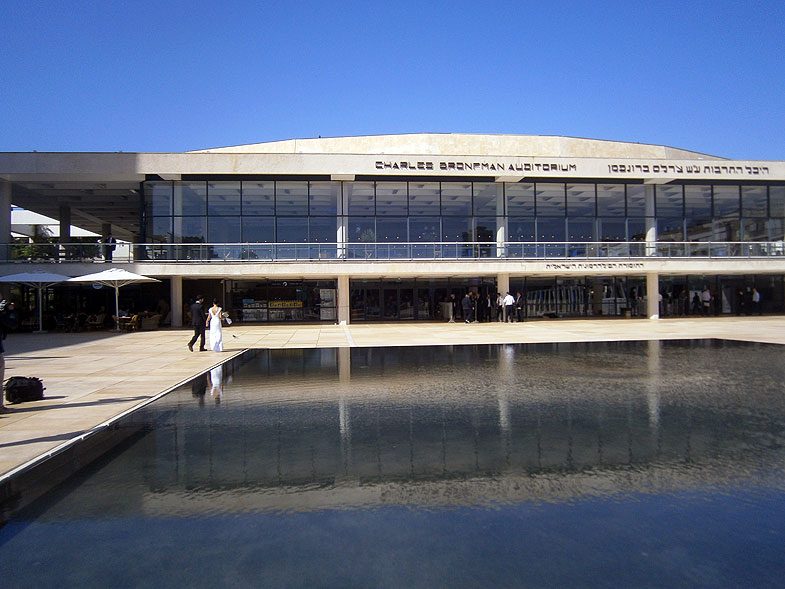Tel-Aviv. Habima Theatre