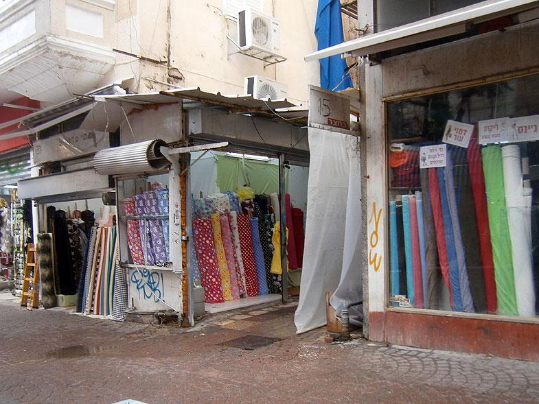 Тель-Авив. Нахалат Биньямин