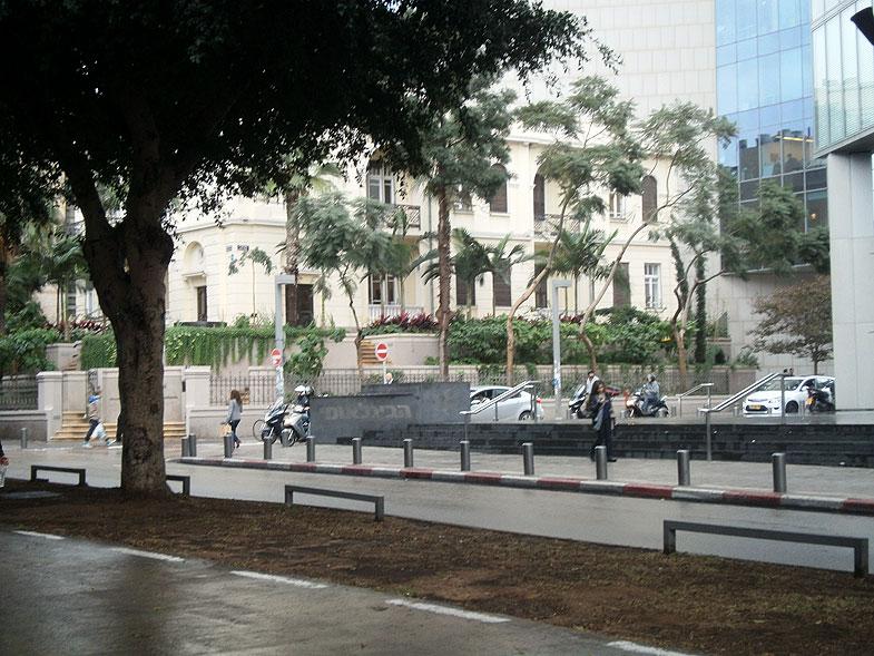 Тель-Авив. Бульвар Ротшильда