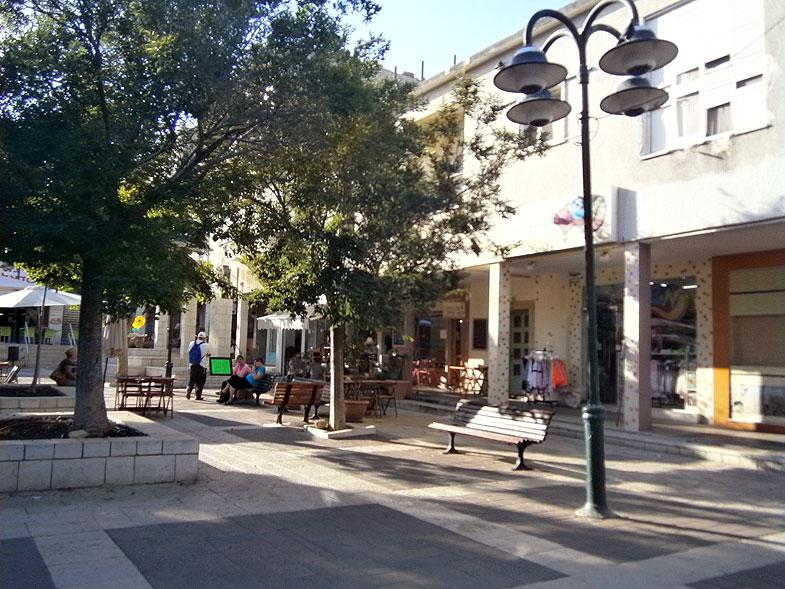 Kiryat Tivon. City Center