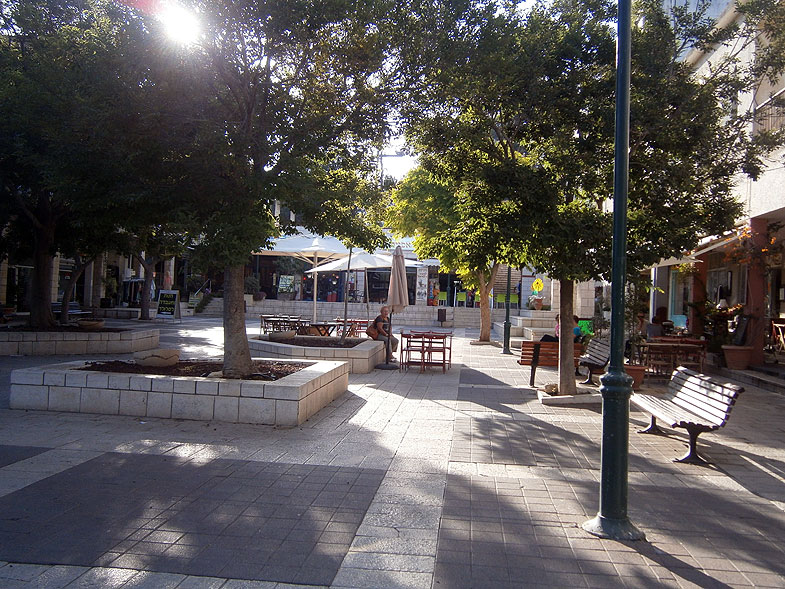 Kiryat Tivon. City Center
