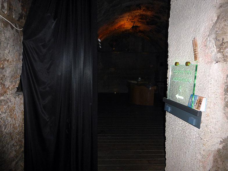 Иерусалим. Туннель Западной Стены