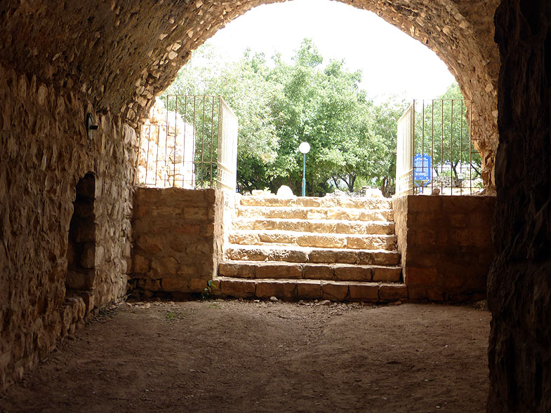 Крепость Йехиам