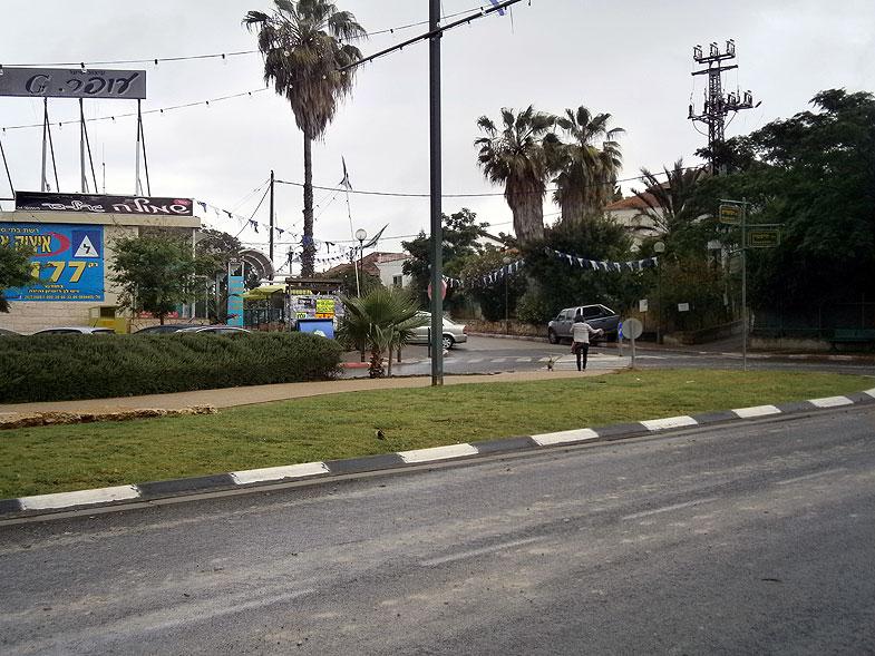 Йокнеам. Центр города