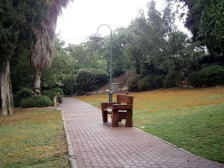 Йокнеам. Парк в центре города