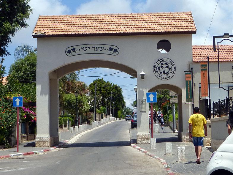 רחוב המייסדים בזכרון יעקב