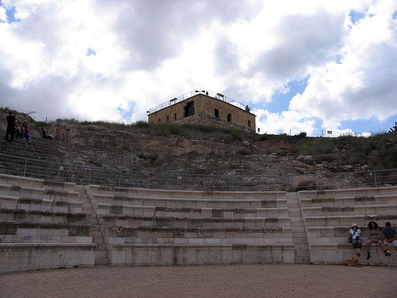 Sepphoris National Park