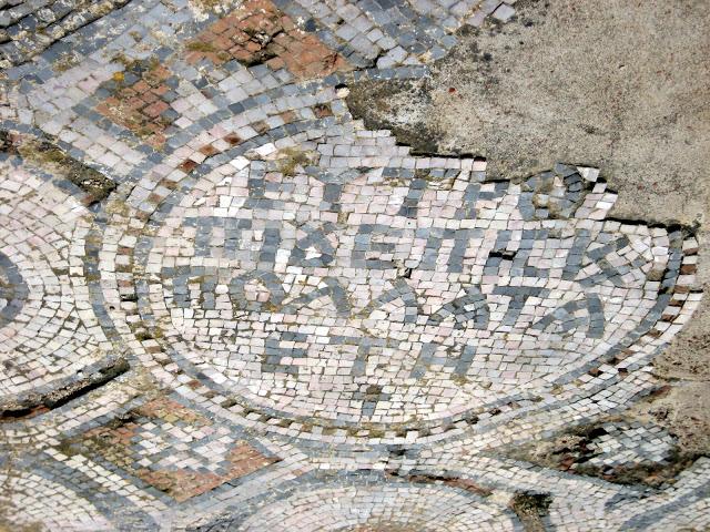 Mosaics of Sepphoris