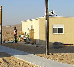 Беэр-Милка. Photo: ramat-negev.org.il