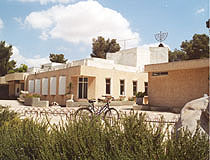Beit Kama. Photo: 80.70.129.84/site/he/homepage.asp