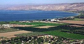 Beit Zera. Photo: betzera