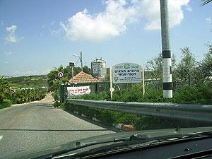 כפר שמאי. Photo: galil-net.org.il