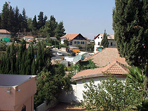 Ора. Photo: m-yehuda.org.il