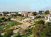 תמרת. Photo: emekyizrael.org.il