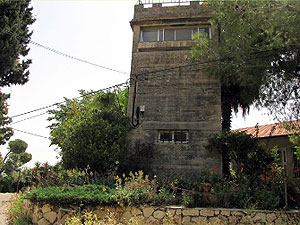Yokneam-moshava. Photo: yokneam.org